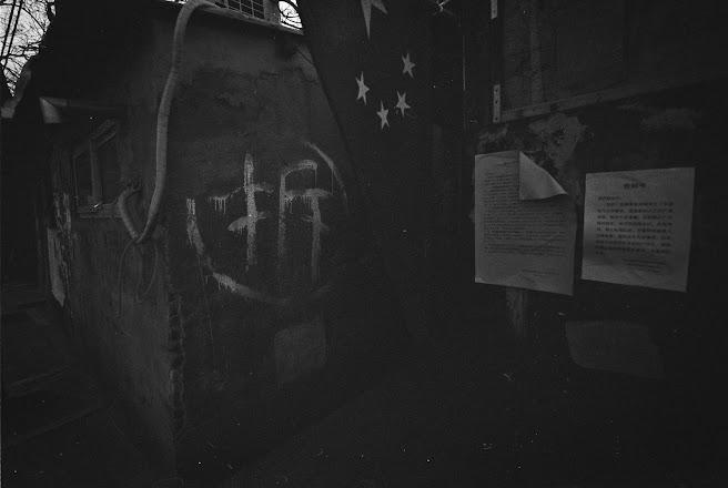 0000164 圖輯:拆遷北京
