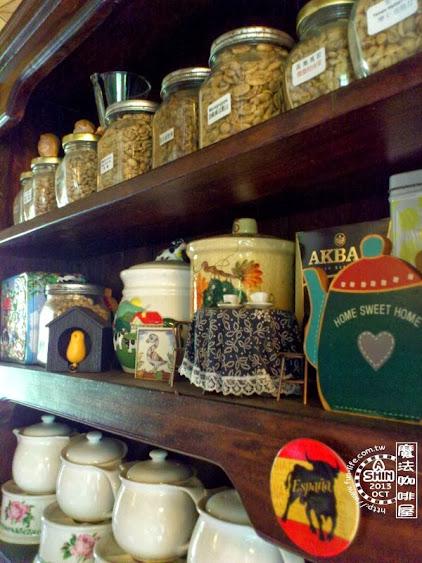許許多多的魔法咖啡豆