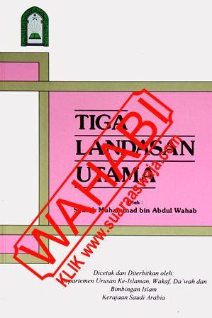 Buku-Tiga-Landasan-Utama-Syaikh-Muhammad-bin-Abdul-Wahhab