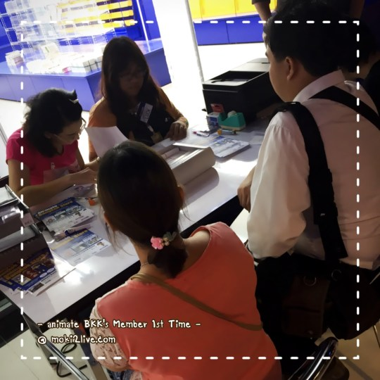 register member at animate bangkok ร้าน อะนิเมทกรุงเทพ