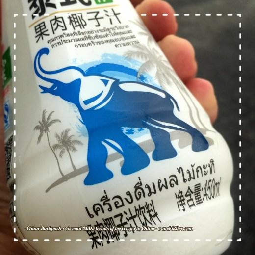 น้ำกะทิ coconut milk เจ้าไท 椰泰
