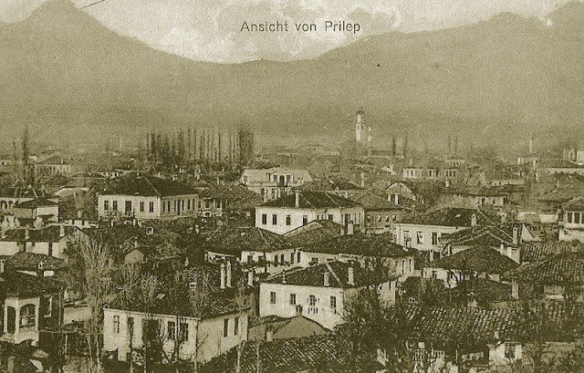 old prilep macedonia 8 - Old Prilep - Photo Gallery