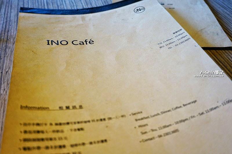 ino café 菜單Menu