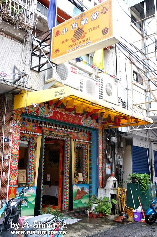 小西藏館1