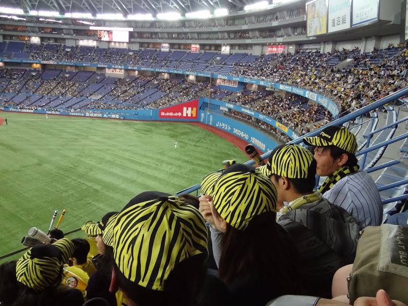 An Osaka stadium filled with Hanshin Tigers fans