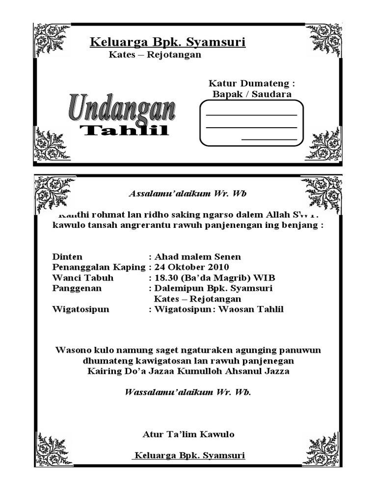 Contoh Undangan Manten Bahasa Jawa