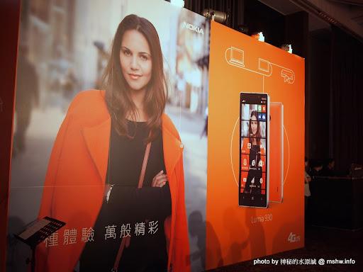 【數位3C】台北Microsoft Lumia 930上市記者會@信義W Hotel Taipei捷運MRT市政府 : 一種體驗,萬般精彩!用Windows Phone掌握你的生活 3C/資訊/通訊/網路 PDA 信義區 區域 台北市 新聞與政治 會展 硬體 行動電話 試吃試用業配文 通信 體驗會