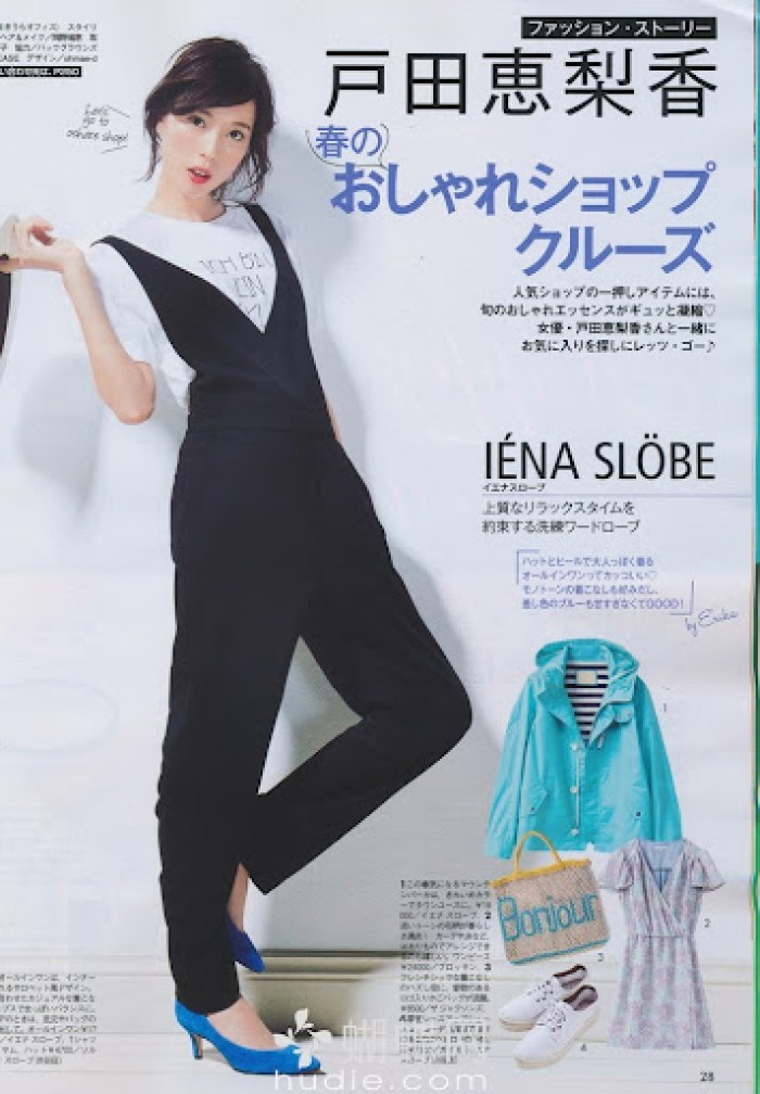 toda_erika_magazine_001