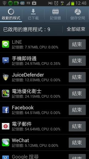 battery005.jpg