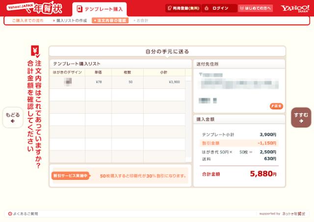 スクリーンショット 2013-12-07 20.50.00.png