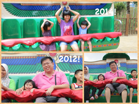 Yining now and then