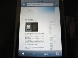 20071007_416338.jpg