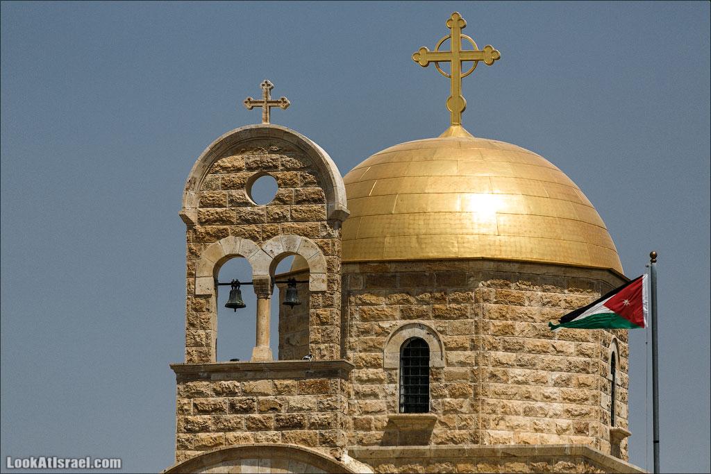 LookAtIsrael.com - Фото путешествия по Израилю   Истинное место крещения Христа - Кадр Эль Яхуд