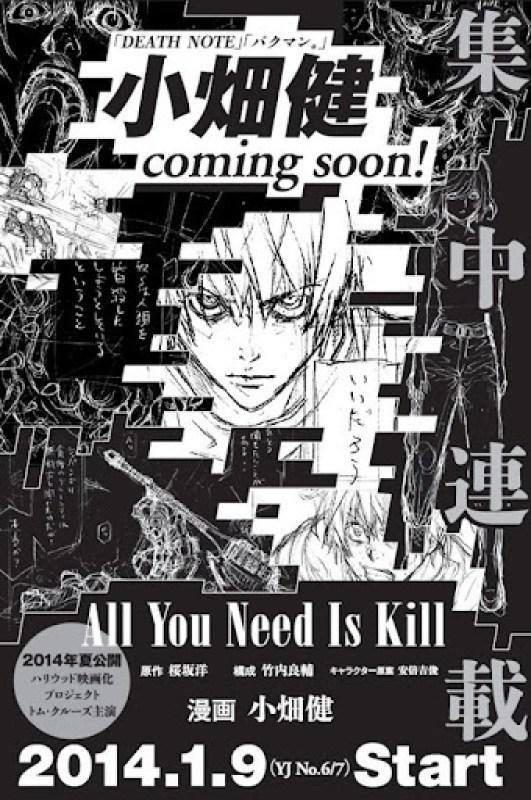 all_you_need_is_kill_manga_01