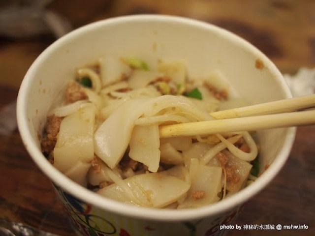【食記】人客滿滿的風城小吃 @ 新竹東區-大成街麵攤 區域 午餐 台式 新竹市 晚餐 東區 滷味 飲食/食記/吃吃喝喝 麵食類