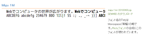 SnapCrab_NoName_2013-5-11_17-12-5_No-00.png