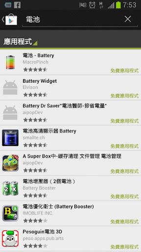 battery001.jpg