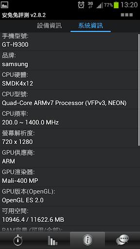 S3Screen13.png