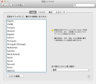 ScreenSnapz007.jpg