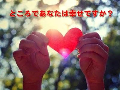 20140915_200.jpg