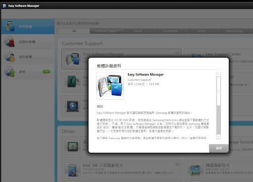 nbsoft14.jpg