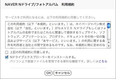 Google ChromeScreenSnapz015.jpg