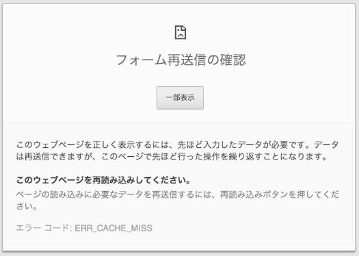 スクリーンショット 2013-10-11 22.30.04.png