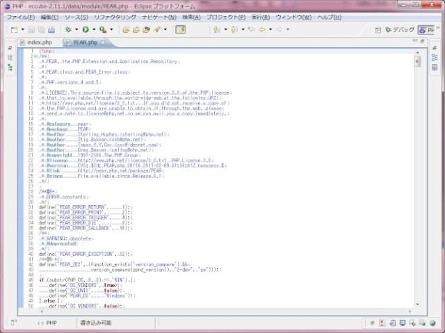 PHP - eccube-2.11.1datamodulePEAR.php - Eclipse プラットフォーム 20120425 210844.jpg