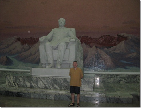North Korea 2012 196