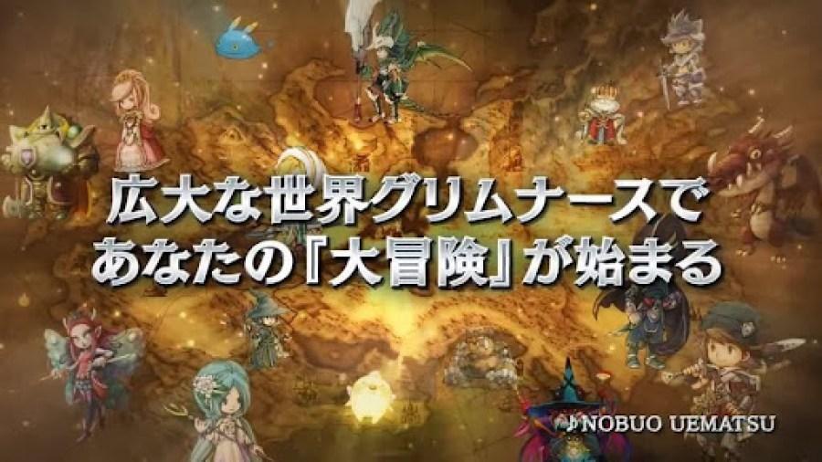 Wonderflick_video-game_03