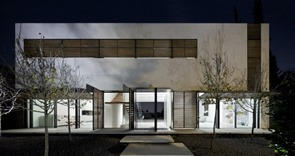 Casa-Kfar-Shmaryahu-Pitsou-Kedem-Arquitectos