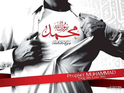 sunnah rasulullah saw nabi muhammad.jpg