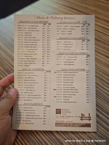 【食記】新竹Oven Coffee 烤香咖啡竹北勝利店@竹北 : 平價美味的咖啡與比利時烈日鬆餅,口味水準比台中店高喔! 下午茶 區域 午餐 咖啡簡餐 新竹縣 晚餐 甜點 竹北市 西式 輕食 飲食/食記/吃吃喝喝