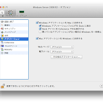 Parallels_2008_R2_Option_5.png