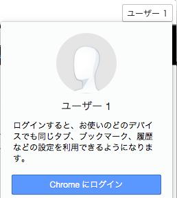 スクリーンショット 2015-03-17 20.34.36.png