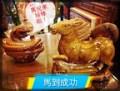 【馬到成功】九龍祝大家新的一年平安健康,初五(2/4)開工的時候見嘍!
