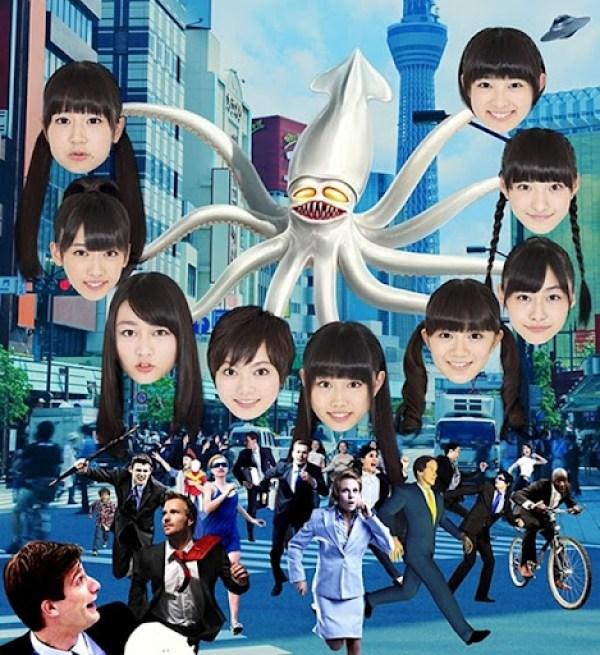 Shiritsu_Ebisu_Chuugaku_-_Mikakunin_Chuugakusei_X_(Promotional)