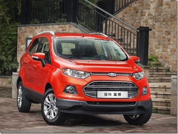 All-New Ford EcoSport