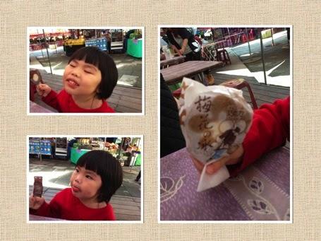 Yining with ice cream