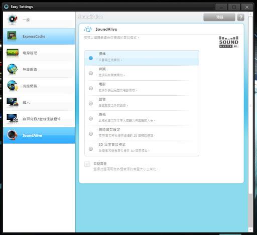 nbsoft10.jpg