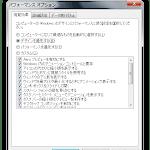 Server_2008_R2_Design.png