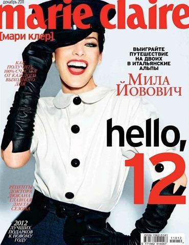 Milla Jovovich marieclairerussia121101