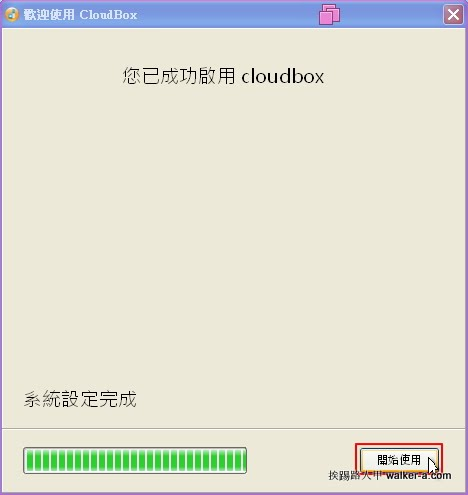 cloudbox14.jpg