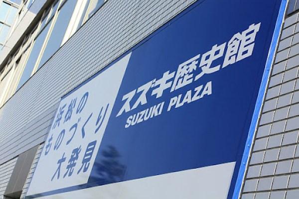 suzuki01.jpg