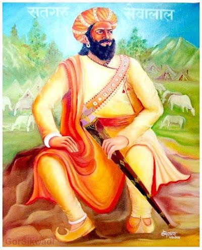 satguru-sevalal-maharaj-gorsikwadi.jpg