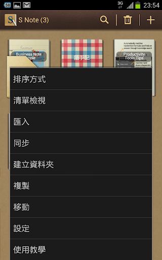 Screenshot_2012-05-26-23-54-57.png