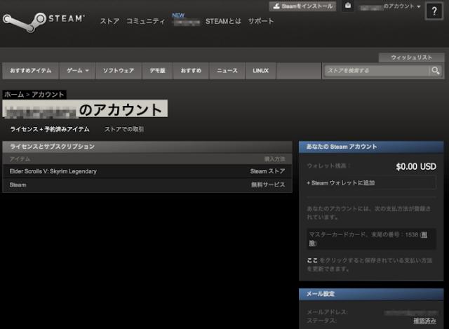 スクリーンショット_2013-07-21_14.41.51.png