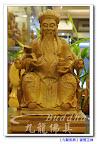 【斯文慈祥土地公】一尺三梢楠木精緻雕刻土地公福德正神@台北板橋九龍佛具