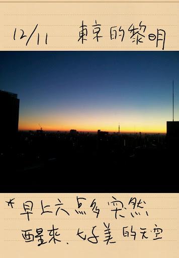 S Memo_52.jpg
