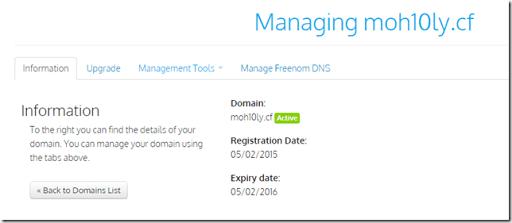 How I configured my own name server (Public DNS) on Pfsense